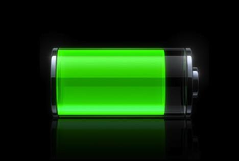 akkumulátor  ikon